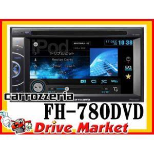 パイオニア FH-780DVD 2DIN デッキ バックカメラ/地デジチューナー対応|drivemarket
