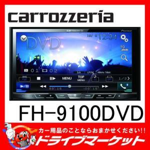 FH-9100DVD 2DINデッキ DVD/CD/USB/iPod/Bluetooth対応 パイオニア|drivemarket