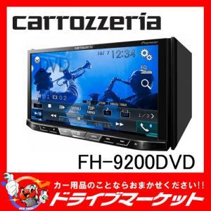 FH-9200DVD 2DINデッキ DVD CD USB iPod Bluetooth 対応 パイオニア|drivemarket