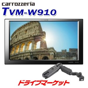 TVM-W910 助手席ヘッドレストモニター ワイドVGA液晶パネルを搭載 パイオニア【取寄商品】|drivemarket