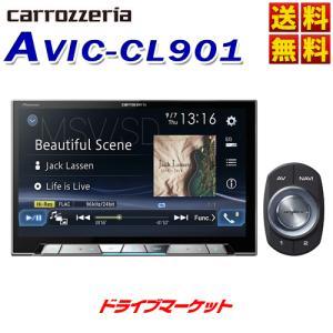 AVIC-CL901 8V型 LS(ラー...