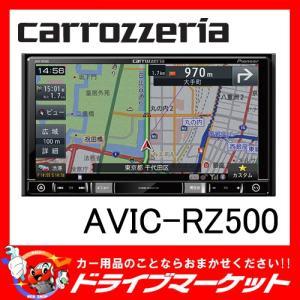 AVIC-RZ500 7V型 ワンセグモデル 楽ナビ カロッツェリア パイオニア|drivemarket