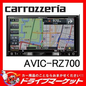 AVIC-RZ700 7V型  地デジモデル 楽ナビ カロッツェリア パイオニア...