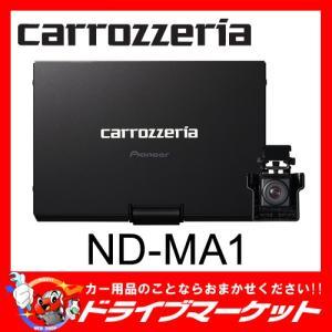 ND-MA1 マルチドライブアシストユニット 24時間の安心をサポート パイオニア カロッツェリア|drivemarket