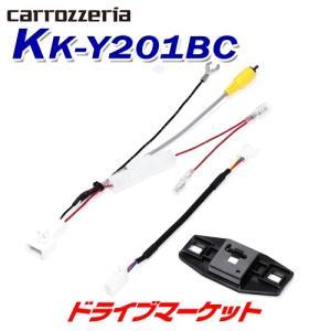 KK-Y201BC バックカメラ接続用取付キット トヨタ ヴォクシー/ノア/エスクァイア専用 パイオニア|drivemarket