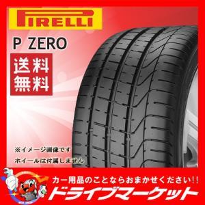2017年製 PIRELLI P-ZERO 275/40ZR19 101Y  新品 サマータイヤ  275/40R19|drivemarket