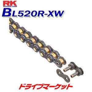 BL520R-XW 110L アールケージャパン ドライブチェーン ブラックメッキ カシメジョイント...