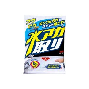 フクピカ 水アカ取り SOFT99 00491【取寄商品】 drivemarket