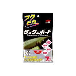 フクピカダッシュボード SOFT99 02092 【取寄商品】|drivemarket