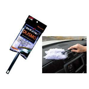 車内お手入れ ダッシュボード  DUSMO(ダスモ)車内専用ハンディモップ SOFT99 04158【取寄商品】|drivemarket