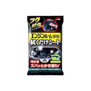 フクピカ エンジンルーム専用拭くだけシート SOFT99 00492【取寄商品】 drivemarket