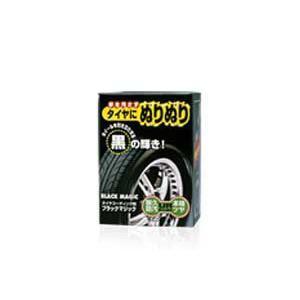 ブラックマジック SOFT99 02066【取寄商品】|drivemarket