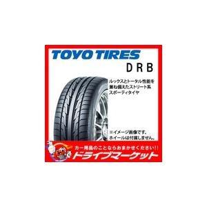 TOYO DRB 155/55R14 69V 新品 サマータイヤ【取寄商品】|drivemarket