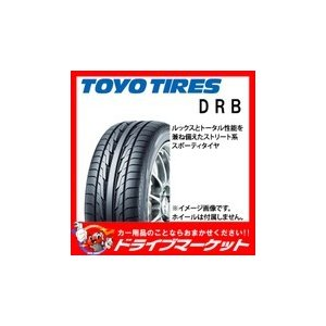TOYO DRB 165/50R15 73V 新品 サマータイヤ|drivemarket