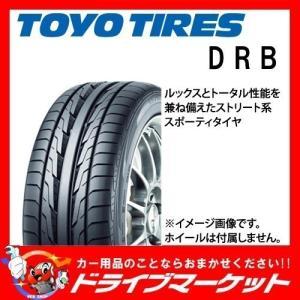 TOYO DRB 215/45R17 91W XL 新品 サマータイヤ【取寄商品】|drivemarket