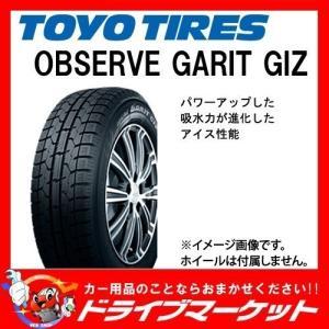 TOYO OBSERVE GARIT GIZ 155/80R13 79Q 新品 スタッドレスタイヤ 2014年製【取寄商品】 drivemarket