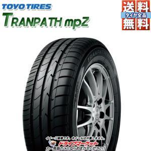 TOYO TRANPATH mpZ 215/55R17 94V 新品 サマータイヤ【取寄商品】