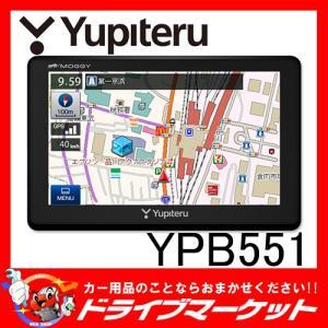 YPB551 MOGGY 5V型 4GBポータブルナビ わかりやすい地図&安全運転をサポート ユピテル|drivemarket