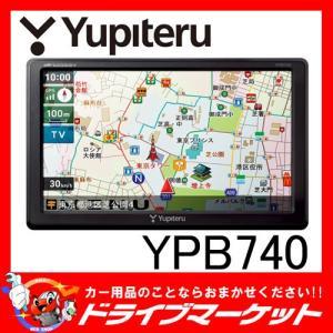 YPB740 ワンセグ内蔵 ポータブルナビ 7.0V型 2014年春版 マップルナビ搭載カーナビ ユピテル|drivemarket