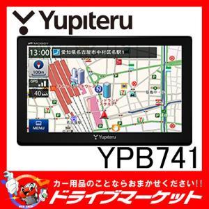 YPB741 ワンセグ ポータブルナビ MOGGY 7.0V型 2015年春版 マップルナビ搭載 ユピテル|drivemarket