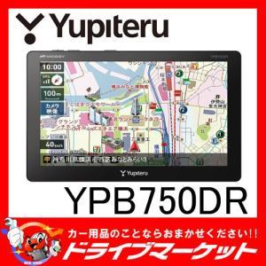 YPB750DR MOGGY 7V型 8GB ポータブルナビ カーナビ×ドラレコ一体型 ユピテル|drivemarket