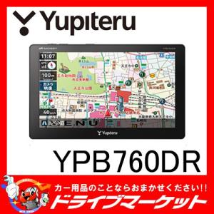 YPB760DR MOGGY 7V型 8GB ポータブルナビ カーナビ×ドラレコ一体型 ユピテル|drivemarket