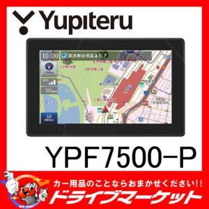 YPF7500-P 地デジ内蔵ポータブルナビ YERA (イエラ)7.0V型 静電式タッチパネル搭載 ユピテル|drivemarket