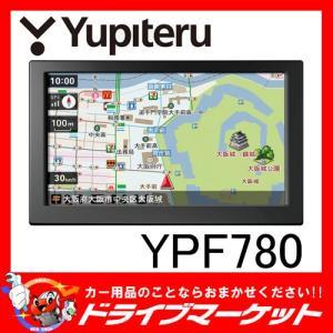 YPF780 MOGGY 7V型 8GBポータブルナビ わかりやすい地図&安全運転をサポート ユピテル|drivemarket