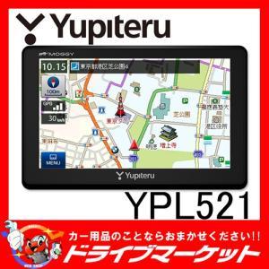 YPL521 MOGGY 5V型 4GBポータブルナビ わかりやすい地図&安全運転をサポート ユピテル|drivemarket