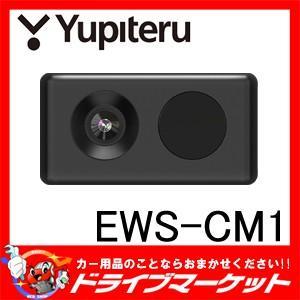 EWS-CM1 わき見・居眠り運転警報器 オキテ シガープラグに接続するだけのカンタン取付け! ユピテル【取寄商品】 drivemarket