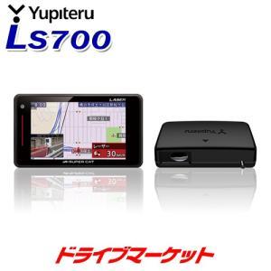 LS700 ユピテル レーザー&レーダー探知機 レーザー式移動オービス対応 大画面3.6インチ液晶 ...
