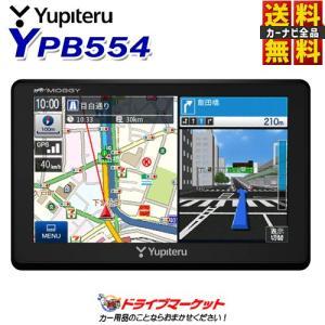 YPB554 5インチ ワンセグ うっかり違反防止ナビ 4GBポータブルナビ MOGGY ユピテル ...