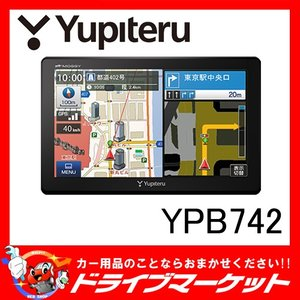 YPB742 7インチ ワンセグ まっぷる旅行ガイドブック収録 8GBポータブルナビ MOGGY ユピテル|drivemarket