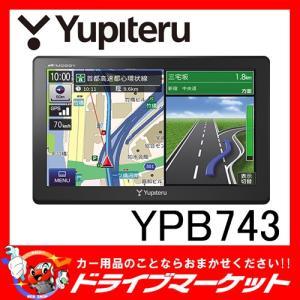 YPB743 7インチ ワンセグ まっぷる旅行ガイドブック収録 8GBポータブルナビ MOGGY ユピテル|drivemarket