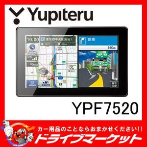 YPF7520 7インチ フルセグ まっぷる旅行ガイドブック収録 8GBポータブルナビ YERA ユピテル|drivemarket