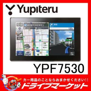 YPF7530 7インチ フルセグ まっぷる旅行ガイドブック収録 8GBポータブルナビ YERA ユピテル|drivemarket