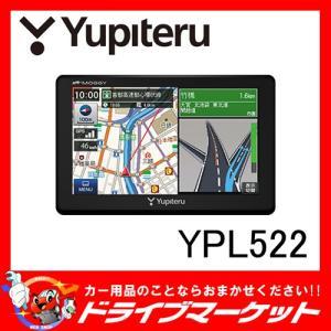 YPL522 5インチ まっぷる旅行ガイドブック収録 4GBポータブルナビ MOGGY ユピテル|drivemarket