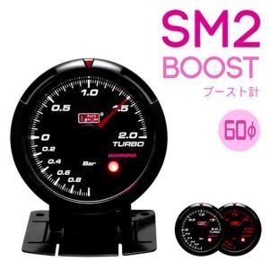 ■信頼の日本製ステップモーター採用 俊敏な反応、軽快な動きで精度も良くなっています。  ■アンバーレ...