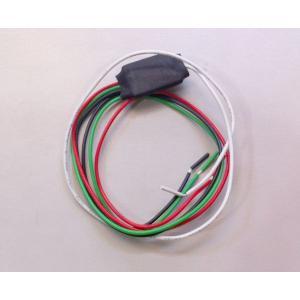 ★タコメーターとECUの間に取り付け、ノイズを除去するフィルターです。  ★軽自動車やボンネット内に...