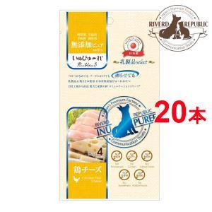 【直送便】無添加ピュア 日本産 犬用おやつ いぬぴゅーれ PureValue5 乳製品select 鶏チーズ 20本入 (4本×5袋)【国産/ドッグフード】|drjpet