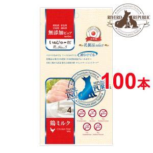 【直送便】無添加ピュア 日本産 犬用おやつ いぬぴゅーれ PureValue5 乳製品select 鶏ミルク 100本入 (4本×25袋)【国産/ドッグフード】|drjpet