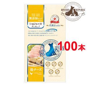 【直送便】無添加ピュア 日本産 犬用おやつ いぬぴゅーれ PureValue5 乳製品select 鶏チーズ 100本入 (4本×25袋)【国産/ドッグフード】|drjpet