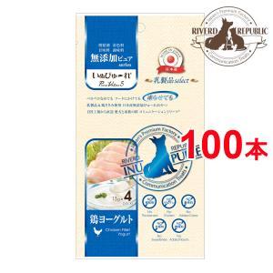【直送便】無添加ピュア 日本産 犬用おやつ いぬぴゅーれ PureValue5 乳製品select 鶏ヨーグルト 100本入 (4本×25袋)【国産/ドッグフード】|drjpet