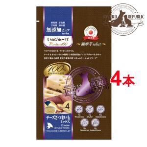 【直送便】無添加ピュア 日本産 犬用おやつ いぬぴゅーれ Premium100 薩摩芋select チーズさつまいも 4本入【国産/ドッグフード】 drjpet