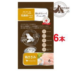 【直送便】小動物 おやつ はむすてぃっく 乳酸菌プラス Premium100 鶏ささみ 6本入 日本産【素材100%/えさ/国産/ペットフード】|drjpet