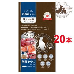 【直送便】乳酸菌プラス 日本産 猫用おやつ ねこぴゅーれ Premium100 海鮮ミックス 20本入 (4本×5袋) 【国産/キャットフード/シニア/高齢猫】|drjpet