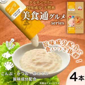 【直送便】美食通グルメ 日本産 犬用おやつ いぬぴゅーれ PureValue3 鶏ささみ 4本入 【国産/ドッグフード】|drjpet