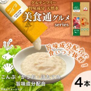 【直送便】美食通グルメ 日本産 猫用おやつ ねこぴゅーれ PureValue3 かつお 4本入 【国産/キャットフード】|drjpet