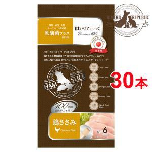 【直送便】小動物 おやつ はむすてぃっく 乳酸菌プラス Premium100 鶏ささみ 30本入 (6本×5袋) 日本産【素材100%/えさ/国産/ペットフード】|drjpet