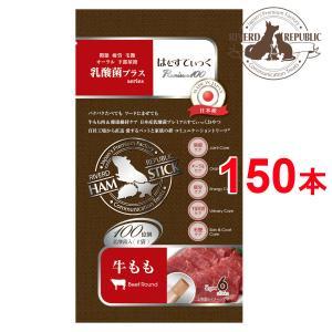 【直送便】小動物 おやつ はむすてぃっく 乳酸菌プラス Premium100 牛もも 150本入 (6本×25袋) 日本産【素材100%/えさ/国産/ペットフード】|drjpet